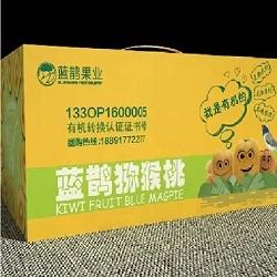 每天坚持吃一个猕猴桃当时间长了你会得到什么好处呢?